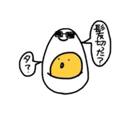 Yolk and white sticker #2164139
