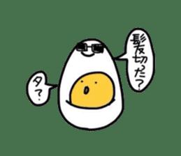 Yolk and white sticker #2164139