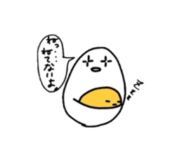 Yolk and white sticker #2164140