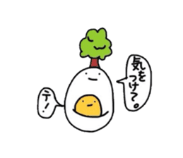 Yolk and white sticker #2164141