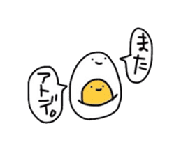 Yolk and white sticker #2164142