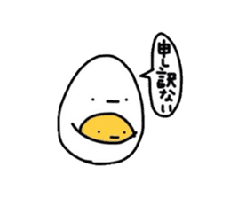 Yolk and white sticker #2164143