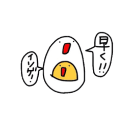 Yolk and white sticker #2164148