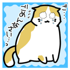 Scoron of cat sticker #2164193
