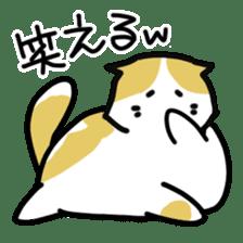 Scoron of cat sticker #2164195