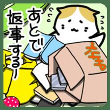 Scoron of cat sticker #2164197