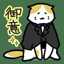 Scoron of cat sticker #2164201