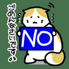Scoron of cat sticker #2164215