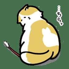 Scoron of cat sticker #2164222