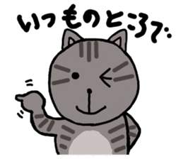 Japanese cat named Kijitora sticker #2164353