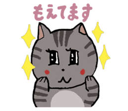 Japanese cat named Kijitora sticker #2164354