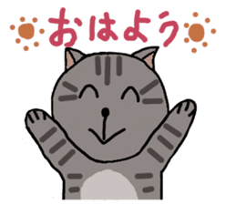Japanese cat named Kijitora sticker #2164355