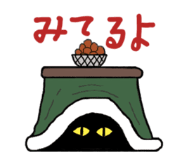 Japanese cat named Kijitora sticker #2164356