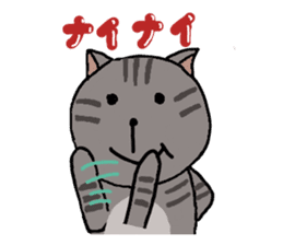 Japanese cat named Kijitora sticker #2164357