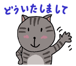 Japanese cat named Kijitora sticker #2164363
