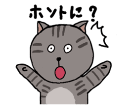 Japanese cat named Kijitora sticker #2164365