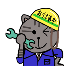Japanese cat named Kijitora sticker #2164372