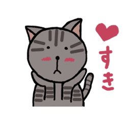 Japanese cat named Kijitora sticker #2164377