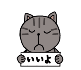 Japanese cat named Kijitora sticker #2164378