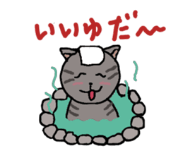Japanese cat named Kijitora sticker #2164382