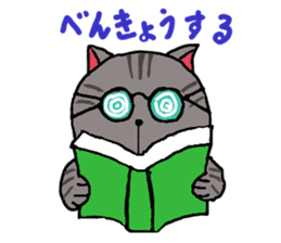Japanese cat named Kijitora sticker #2164384