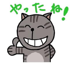 Japanese cat named Kijitora sticker #2164386