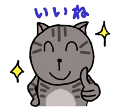 Japanese cat named Kijitora sticker #2164388