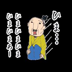UZATONO