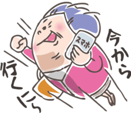 Mikawa dialect Sticker sticker #2165508