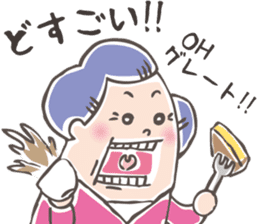 Mikawa dialect Sticker sticker #2165511