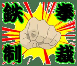 comics hand sticker #2165597