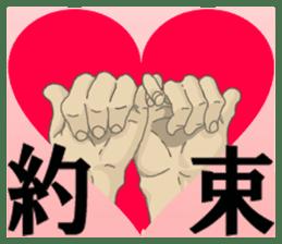 comics hand sticker #2165601