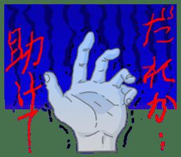 comics hand sticker #2165622
