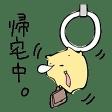 Everyday sticker of a healing hamster sticker #2165764