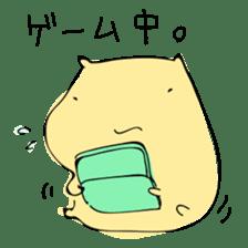 Everyday sticker of a healing hamster sticker #2165790