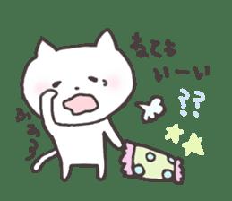 yopipi nya-chan sticker #2165844