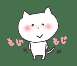 yopipi nya-chan sticker #2165845