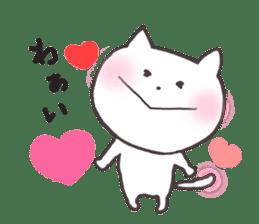 yopipi nya-chan sticker #2165846