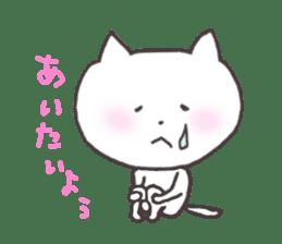 yopipi nya-chan sticker #2165850