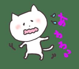 yopipi nya-chan sticker #2165852