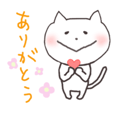 yopipi nya-chan sticker #2165854