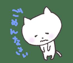 yopipi nya-chan sticker #2165860