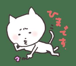 yopipi nya-chan sticker #2165862
