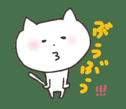 yopipi nya-chan sticker #2165863