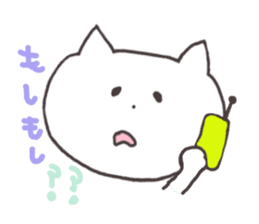 yopipi nya-chan sticker #2165866