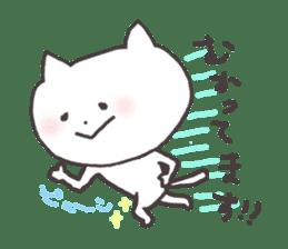 yopipi nya-chan sticker #2165871
