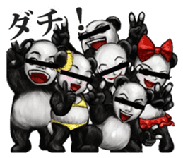 Human face panda sticker #2166803