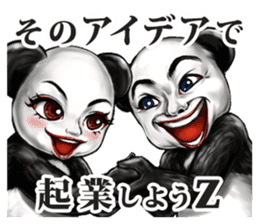Human face panda sticker #2166816