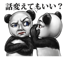 Human face panda sticker #2166825
