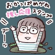 สติ๊กเกอร์ไลน์ Girl in glasses with bob hair Sticker/11